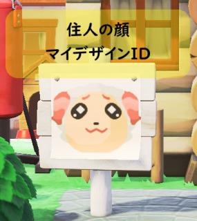 Id あつ森 マイデザイン 猫